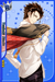 (Second Batch) Tsubaki Rindo R