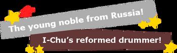 Rabi banner
