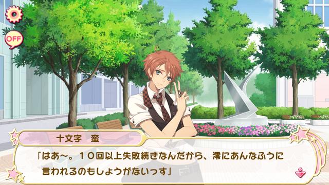 File:Dokenshi no rondo 1 (6).png