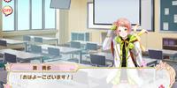 Ayatsurareshi Kyouki no Ningyou Event Story/Chapter 1