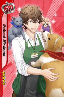 (Part-time Job Scout) Futami Akabane SR