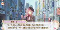 Cutie Kokoro's Autograph Event ♪/Part 2