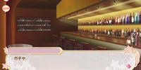 NEET Futami no buraritabi Event Story/Chapter 5