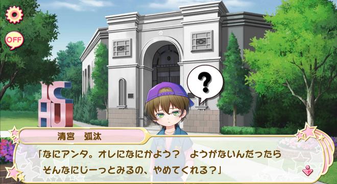 Kota Kiyomiya - Rebellious person (1)