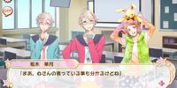 Main Story/Chapter 7-2/Look at Satsuki's state