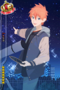 (Astronomical Observation Scout) Leon LE