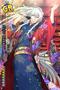 (Gokuraku Jodo no Suminagashi) Raku Wakaouji GR