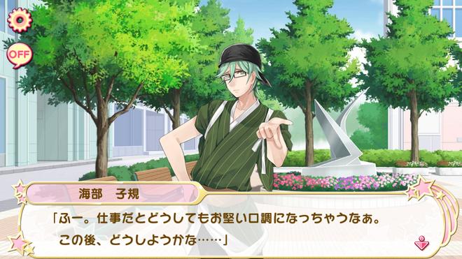 Flower shower de Shukufuku o 1 (4)