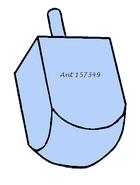 Ant 157349