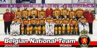 2011 Women's World Ice Hockey Championships – Division III