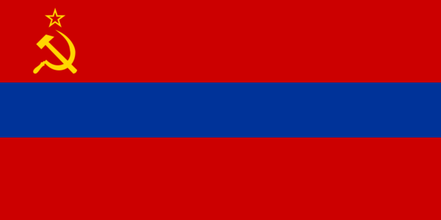File:Flag of Armenian SSR.png