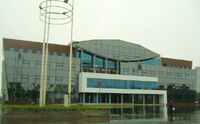 Trade Union Sport Palace «Nagornij», Nizhnij Novgorod ice hockey arena