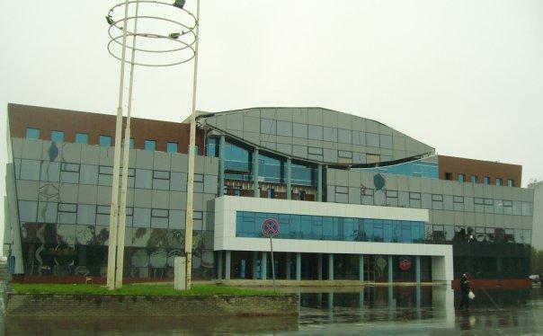 File:Trade Union Sport Palace «Nagornij», Nizhnij Novgorod ice hockey arena.jpg