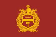 Nizhny Tagil Flag