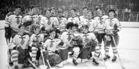 1970 University Cup