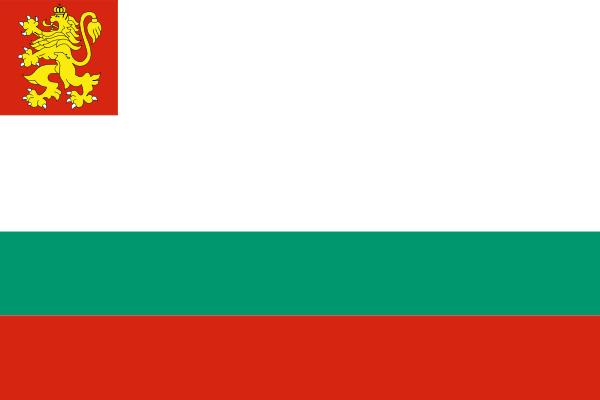File:Naval Ensign of Bulgaria.png