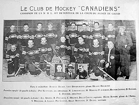 File:1925-26Canadiens.jpg