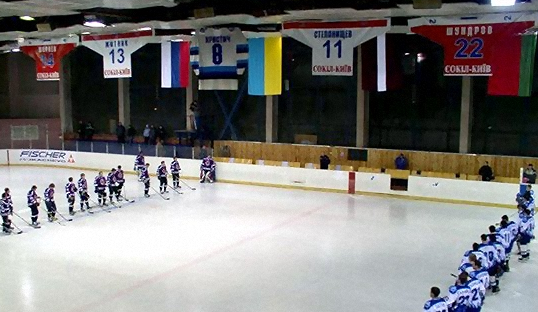 File:Retired Numbers SOKOL.png
