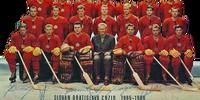 1965-66 Czechoslovak Extraliga season