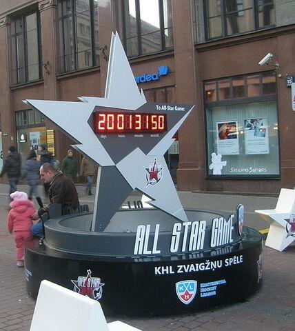 File:4th KHL All-Star Game clock.jpg