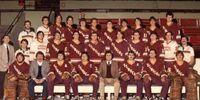 1983 University Cup