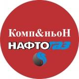 Komp-Nafto