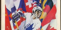 1978 World Junior Championship