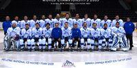 2009 IIHF World Championship Division III