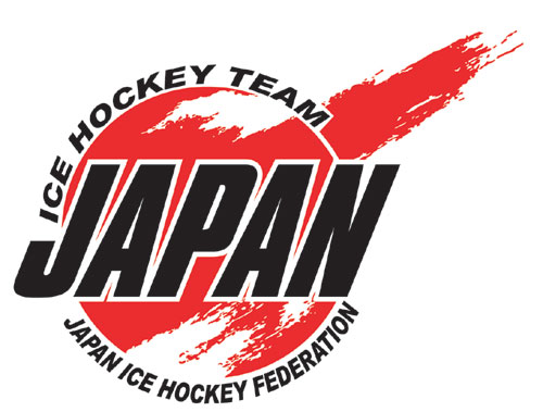 File:JIHF logo.jpg