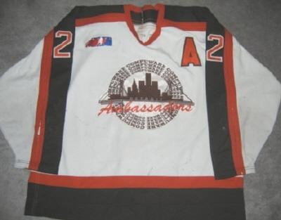 File:Ambassadors white jersey.jpg