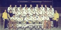 1980 University Cup