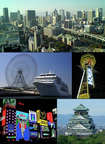 File:Osaka.png