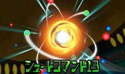 Gamma Strike Game