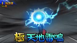 Tenchi Raimei game 6
