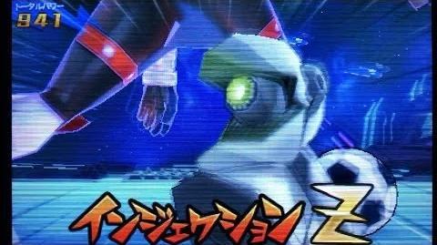 Inazuma Eleven GO 3 Galaxy Injection