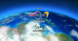 Arashi Tatsumaki Hurricane Ending Pic