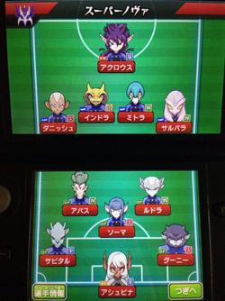 Supernova team in game
