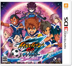 Inazuma Eleven GO Galaxy Supernova Box-Art
