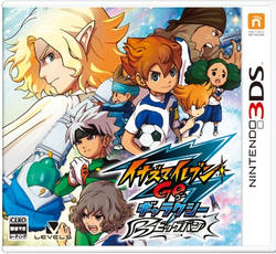 Inazuma Eleven GO Galaxy Big Bang Box-Art