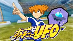 Asokoni UFO 2 HQ