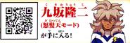 QR code for Berserker Kusaka