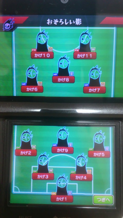 Osoroshii Kage in game