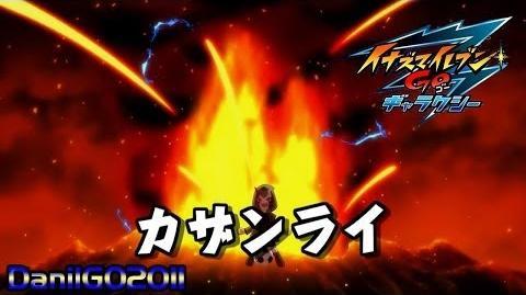 Inazuma Eleven GO Galaxy Kazanrai (カザンライ) Full HD