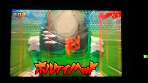 Inazuma Eleven GO Galaxy Volcano Head