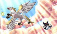 Pegasus Soul Strike official