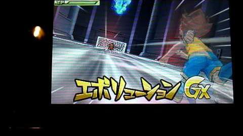 Inazuma Eleven GO Evolution (エボリューション )