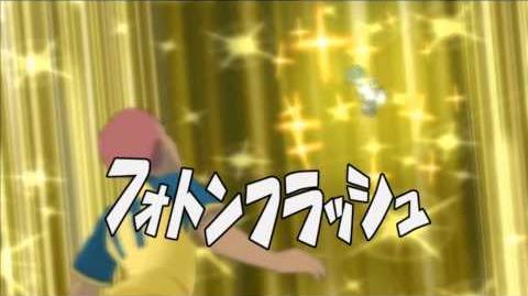 Inazuma Eleven GO Strikers 2013 - Photon Flash ( フォトンフラッシュ )