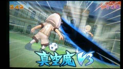 Inazuma Eleven GO 2 Chrono Stone Shinkuuma Used By Ichino Nanasuke