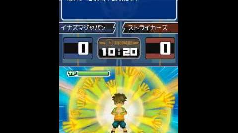 Inazuma Eleven Mugen The Hand (Game Version With Voice)