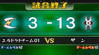 10 goals' difference in El Dorado Team 01 vs Zan match